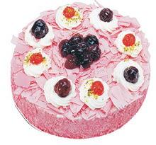 Sahane Tat yas pasta frambogazli yas pasta  Tokat cicekciler , cicek siparisi
