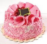 Pasta  4 ile 6 kisilik framboazli yas pasta  Tokat çiçek gönderme