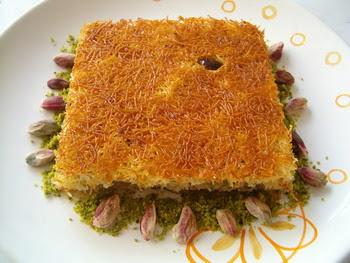 online pastane Essiz lezzette 1 kilo kadayif  Tokat çiçek gönderme sitemiz güvenlidir