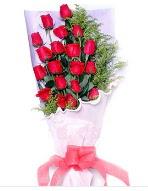 19 adet kırmızı gül buketi  Tokat çiçekçi telefonları